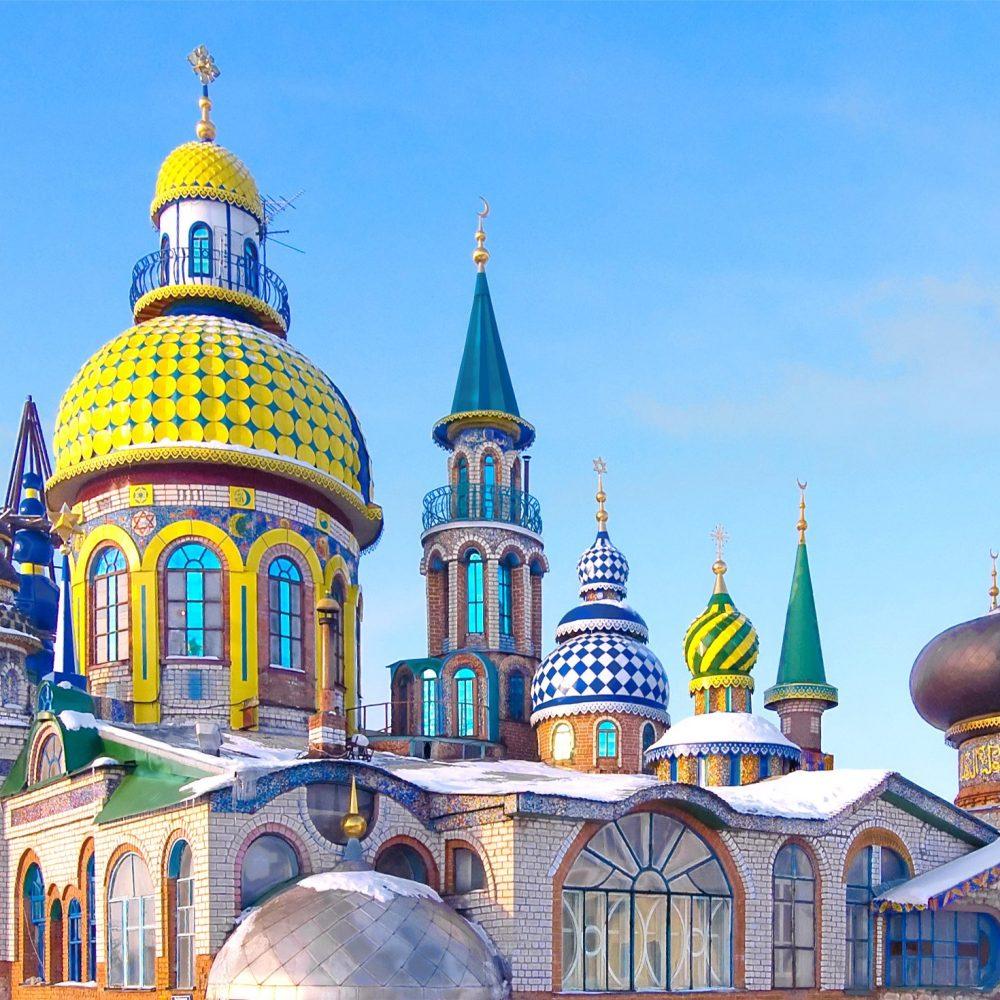 Kazan Promosyon Uçak Bileti